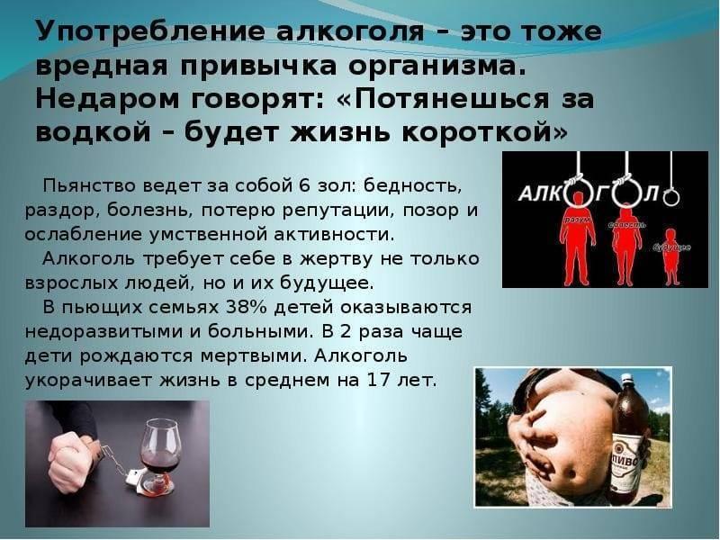 Что вреднее для здоровья алкоголь или сигареты?