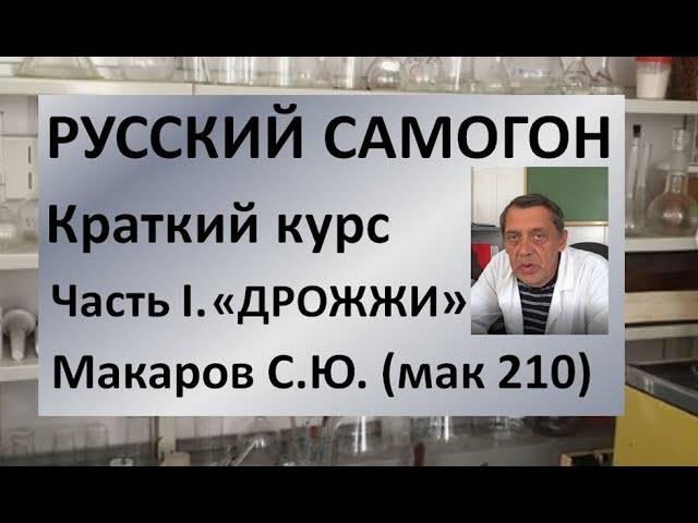 Можно ли гнать самогон для себя: разрешено ли самогоноварение в россии и какое наказание | mosspravki.ru