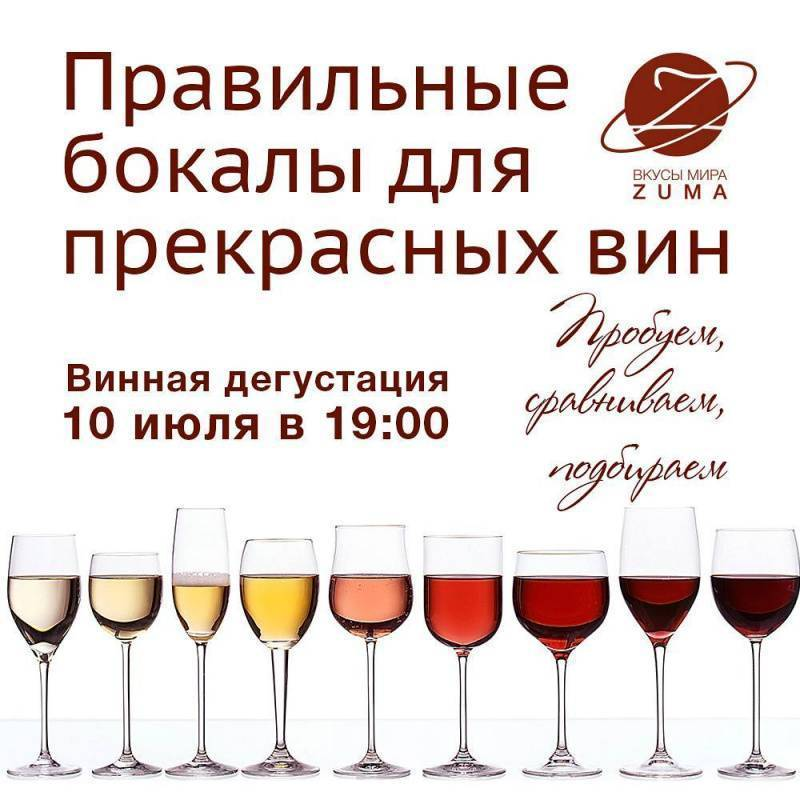 Что же нам следует делать? следует пить. как работают сомелье москвы, петербурга и сочи