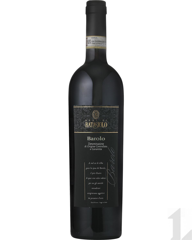 Итальянское сухое красное вино, места производства