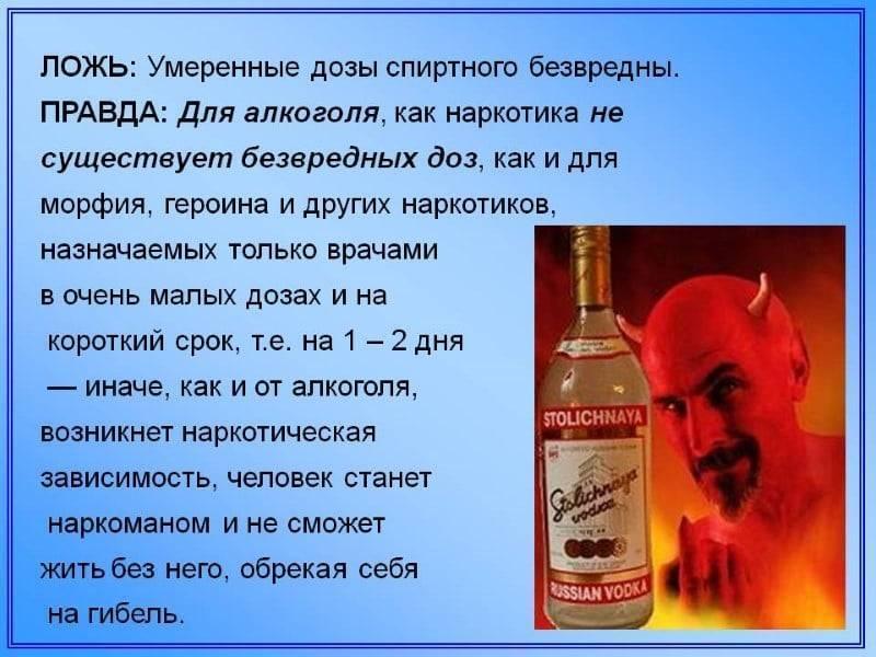 Так полезен ли алкоголь? ну хотя бы в маленьких дозах? польза алкоголя. есть ли польза от алкоголя