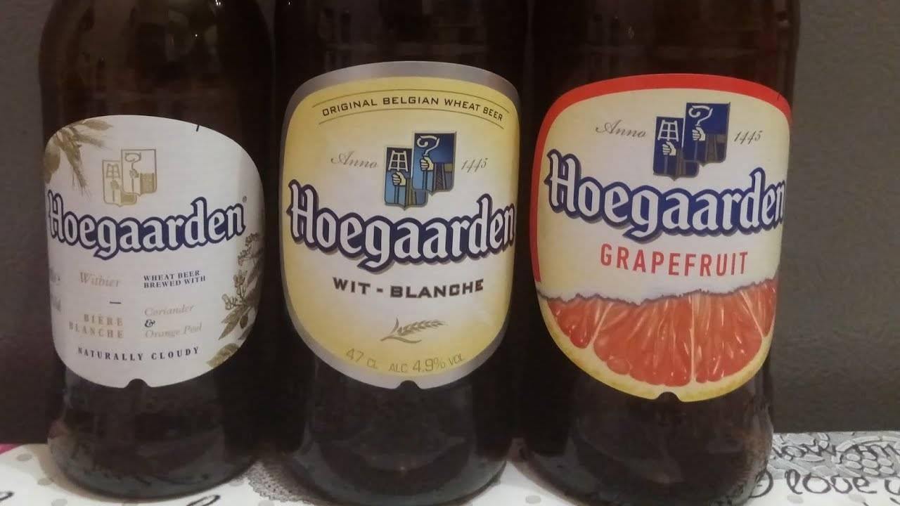 Пиво hoegaarden (хугарден) и его особенности