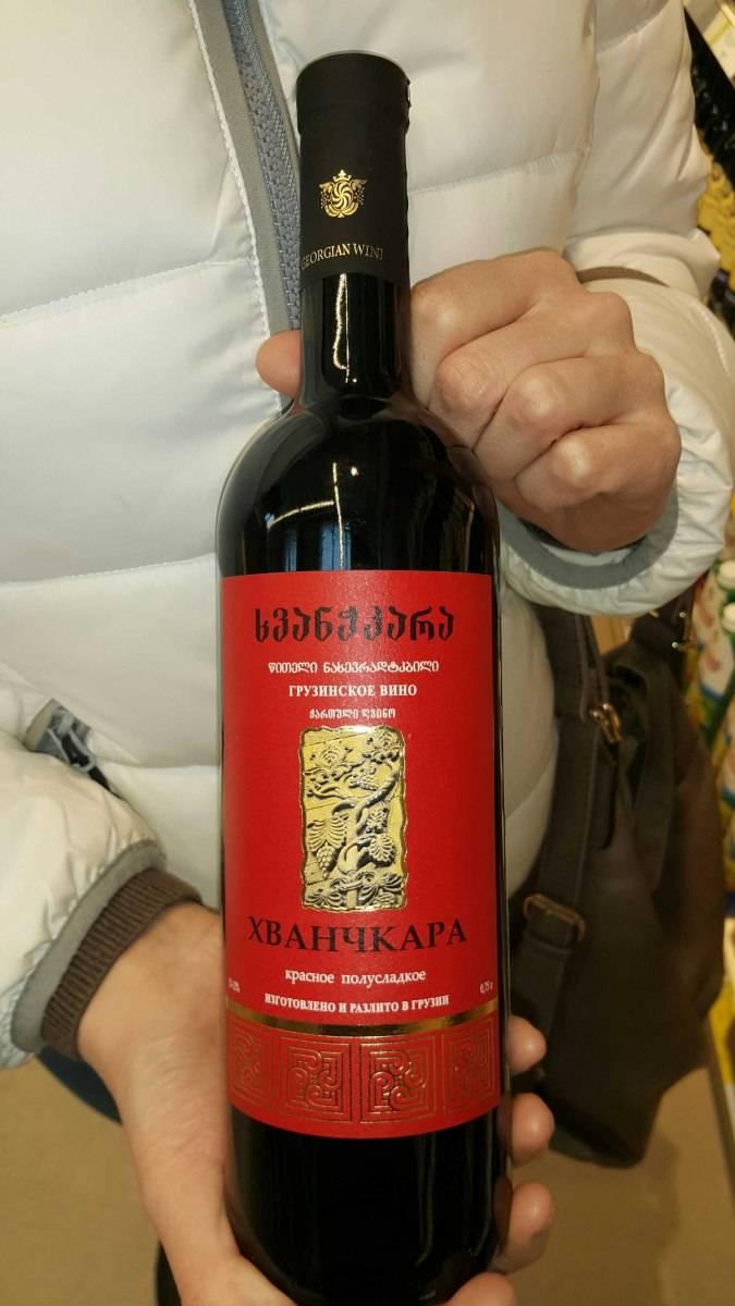 Хванчкара: любимое грузинское вино сталина