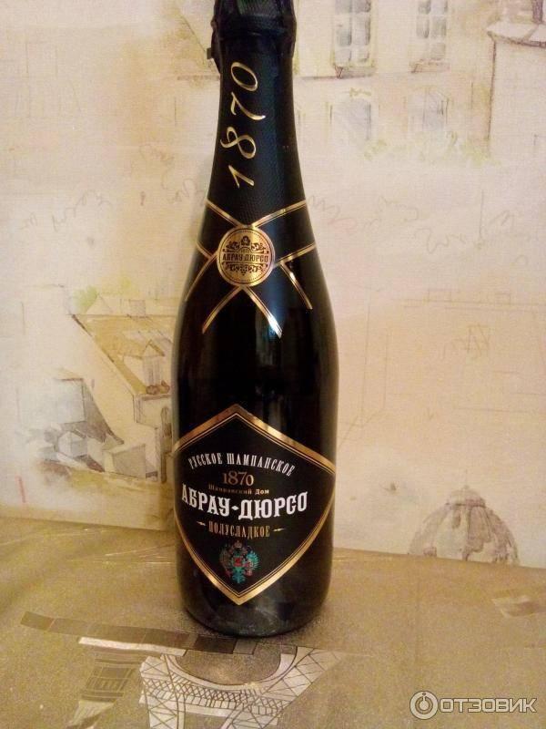Завод шампанских вин абрау-дюрсо. экскурсии и цены 2020, дегустации, сайт, фото, как добраться, отели – туристер.ру