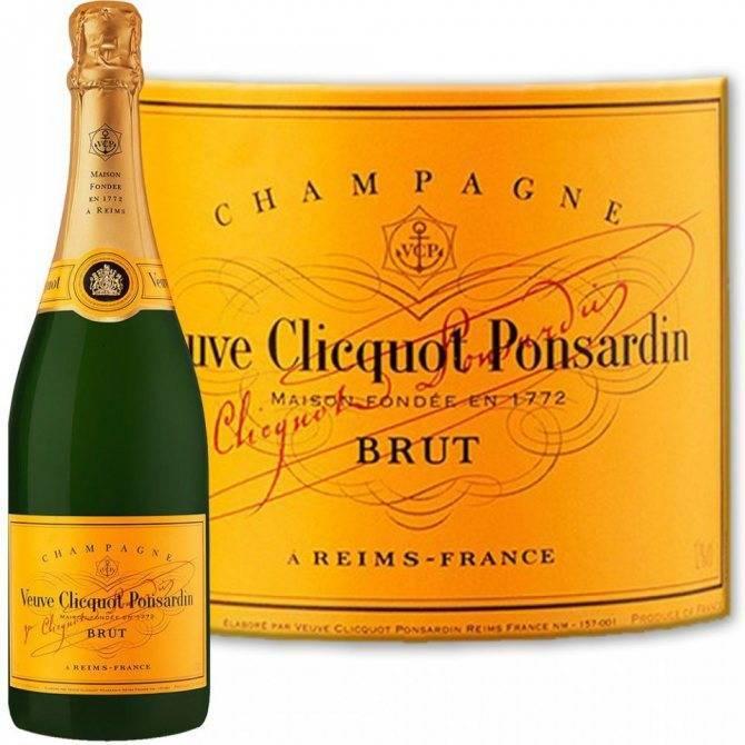 Шампанское вдова клико (veuve clicquot) содержание полезных веществ, польза и вред, свойства