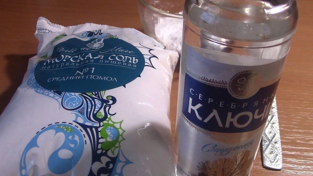 Можно ли пить водку с солью при отравлении и поносе, отзывы