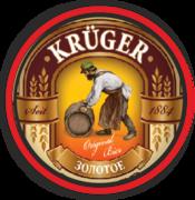 Пиво крюгер (kruger): описание, история и виды марки