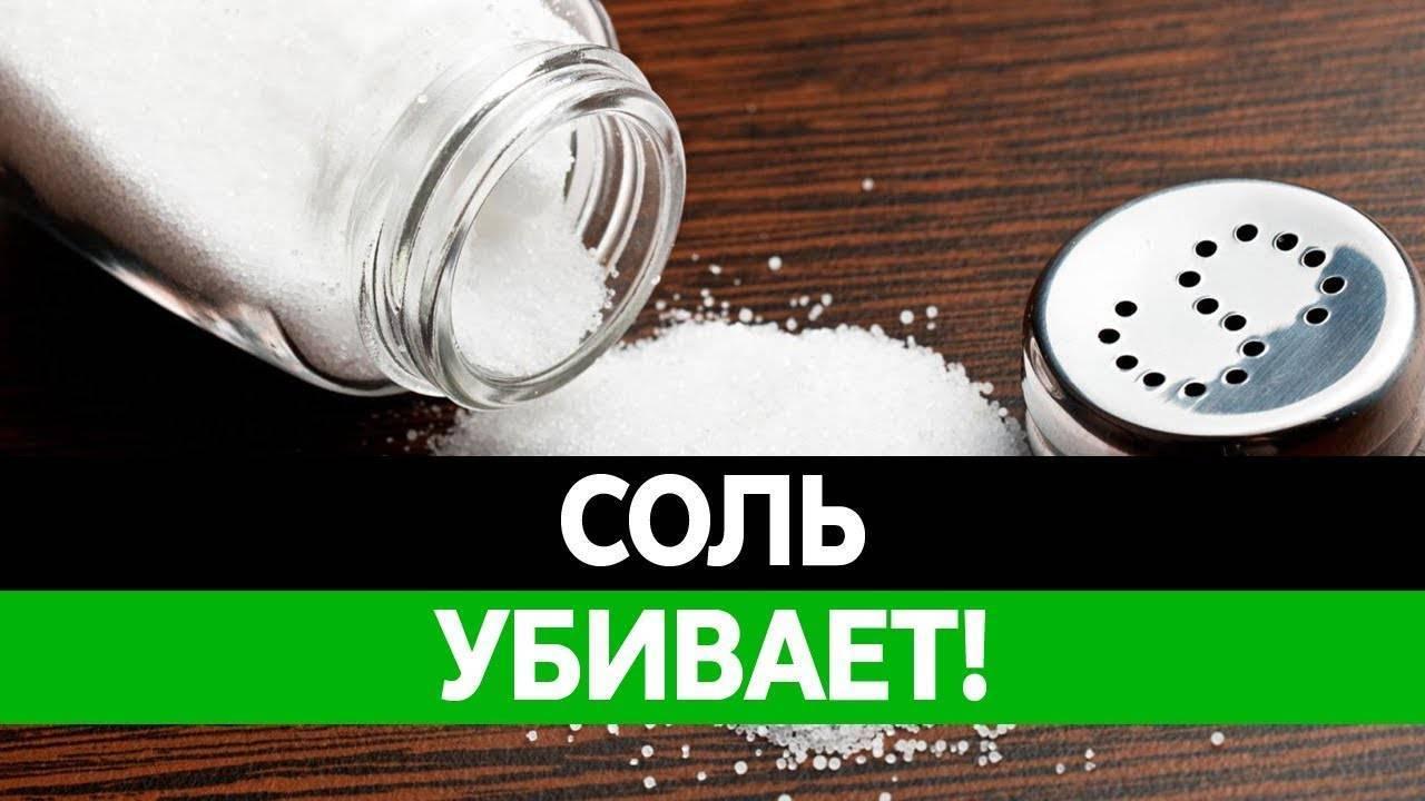 Лечение зависимости от «солей/легалки»