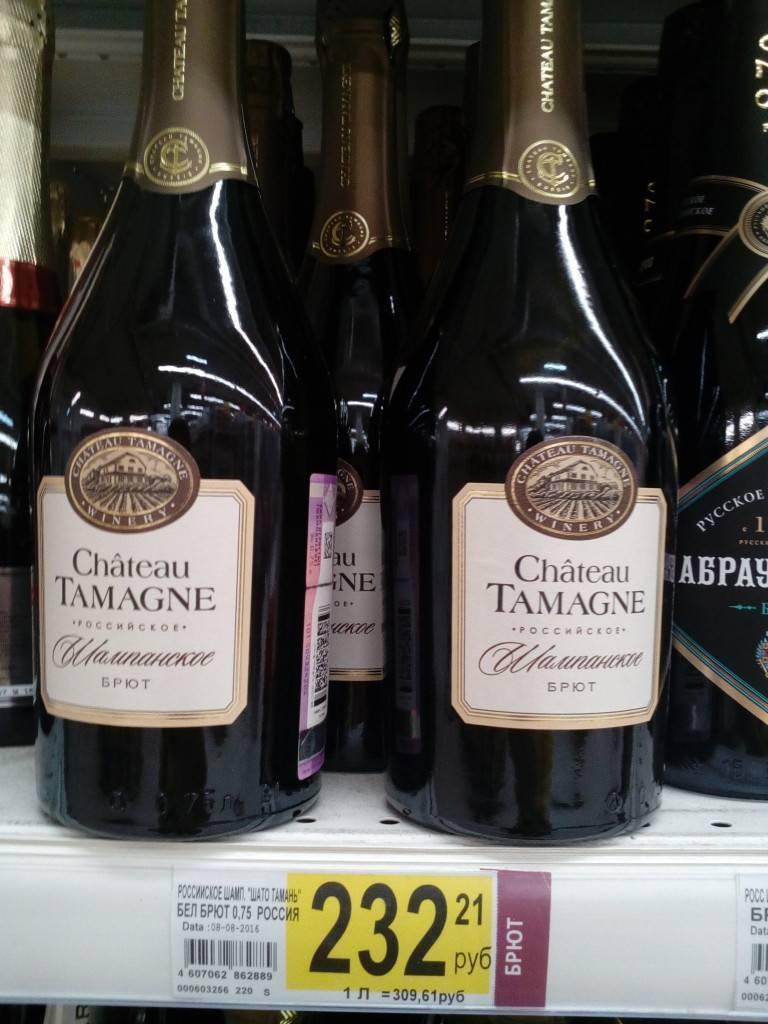 Шато тамань: обзор вкуса и видов + стоит ли покупать