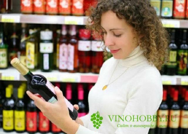 Узнайте, как проверить качество вина в домашних условиях