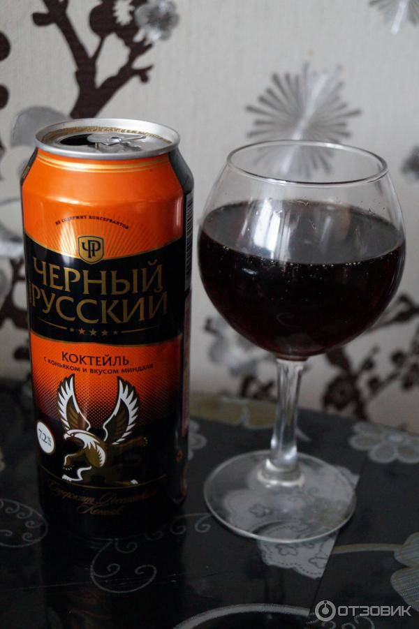 «черный русский» (black russian)? – рецепт приготовления коктейля своими руками
