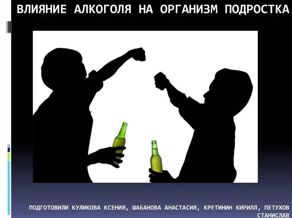 Лекция профессора жданова о вреде алкоголя: основные тезисы