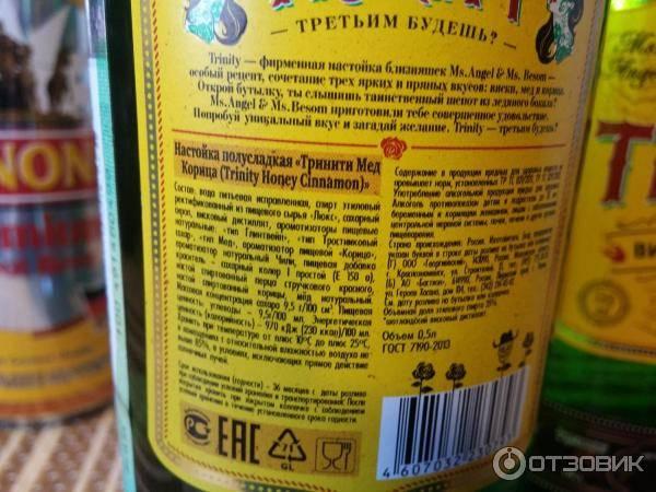 Коктейли с виски - разнообразные идеи оригинальных напитков на любой вкус