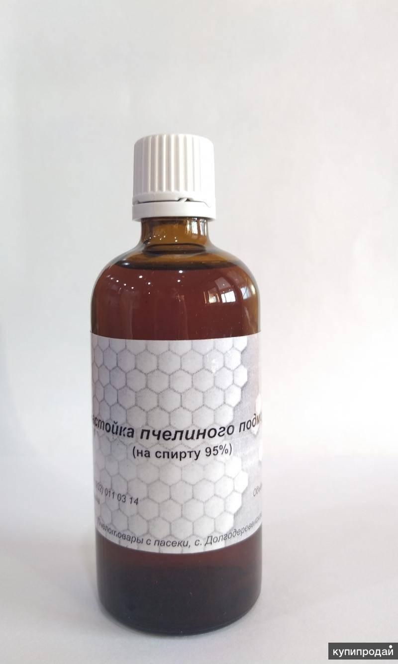 Настойка из пчелиного подмора на водке, воде или спирте: рецепты приготовления