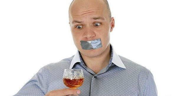 Что будет, если закодированный человек выпьет спиртного? | bezprivychek.ru