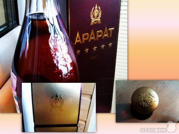 Коньяк «арарат», 5 звезд: отзывы, как отличить подделку, фото