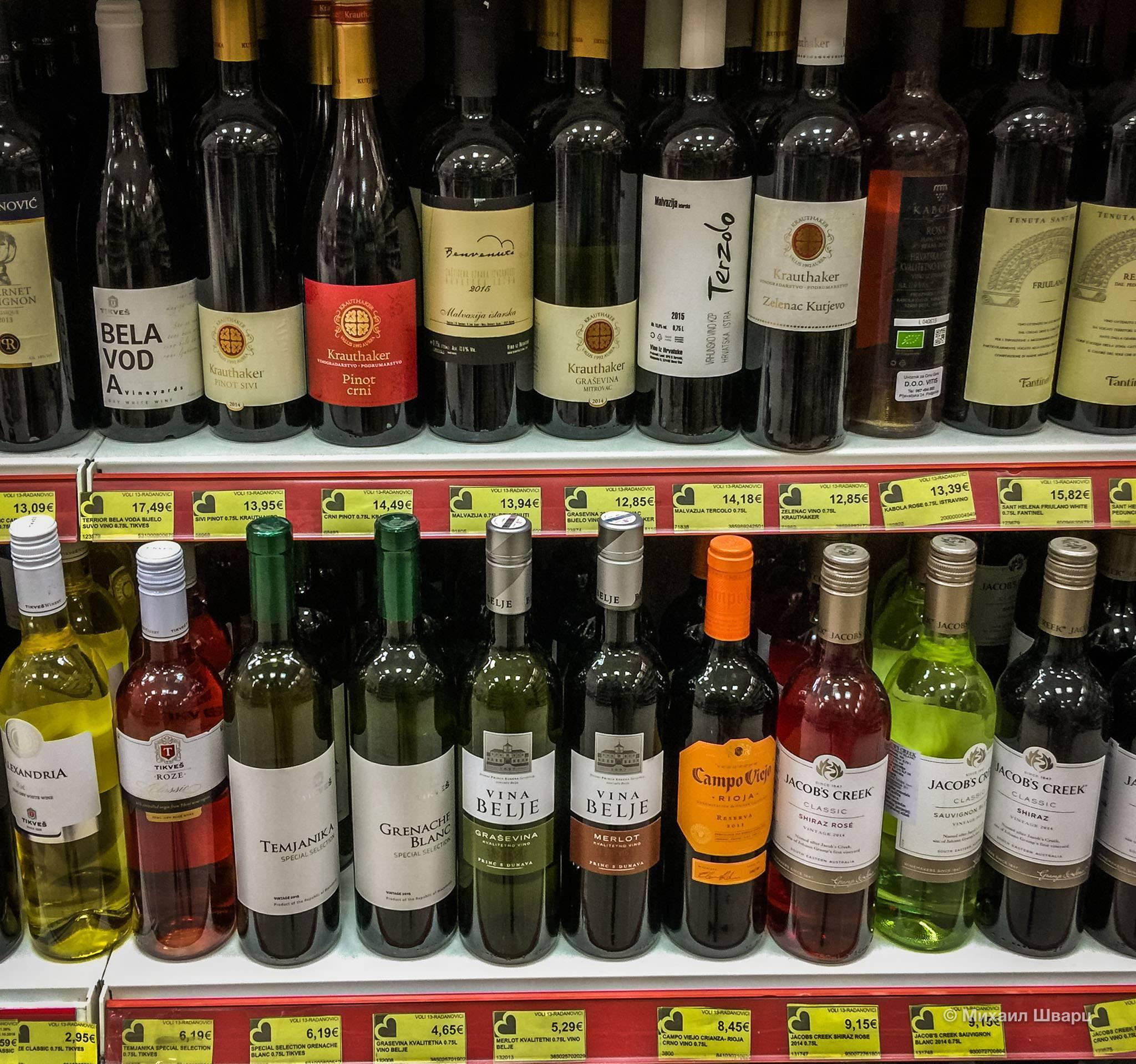 Рислинг — вино с цитрусово-фруктовым ароматом