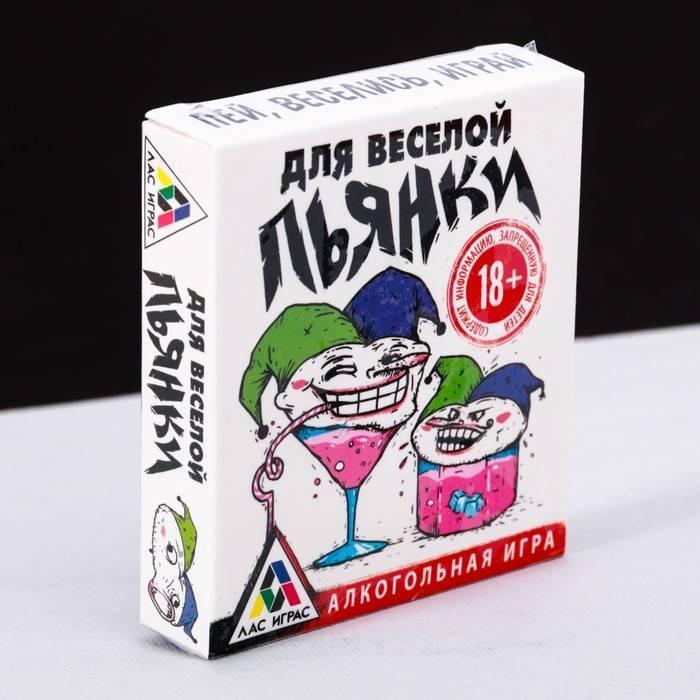 Простые алкогольные игры для вечеринок и разных компаний