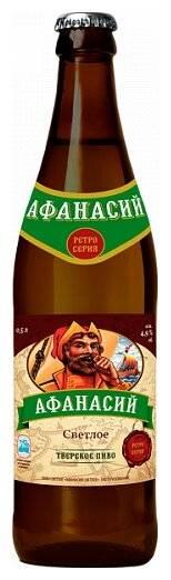 Пиво афанасий: отзывы, виды и сорта, цена, характеристики ⛳️ алко профи