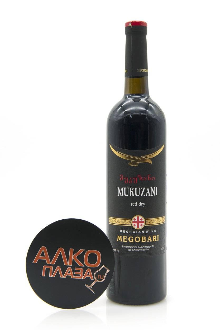 Как выбрать хорошее грузинское вино