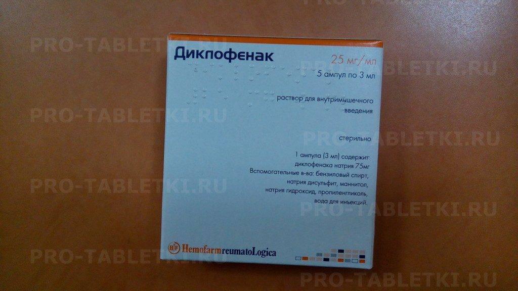 Уколы диклофенак: инструкция по применению, отзывы врачей