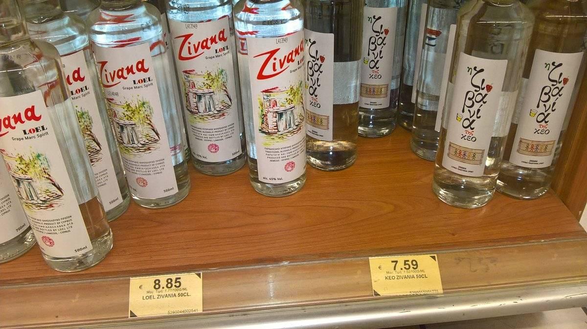Кипрская водка зивания: особенности, виды, как правильно пить
