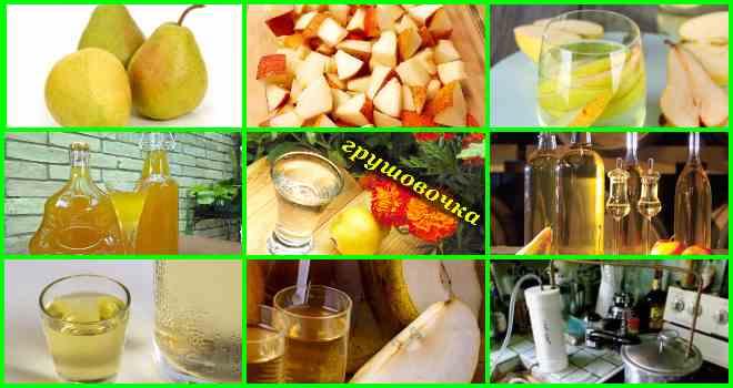 Рецепт самогона из груш