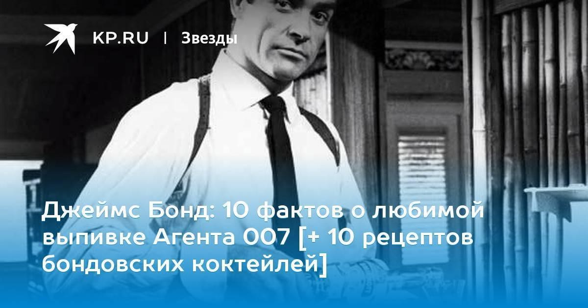 От шона коннери до дэниела крэйга: история джеймса бонда   журнал esquire.ru