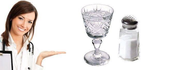 Водка с солью противопоказания