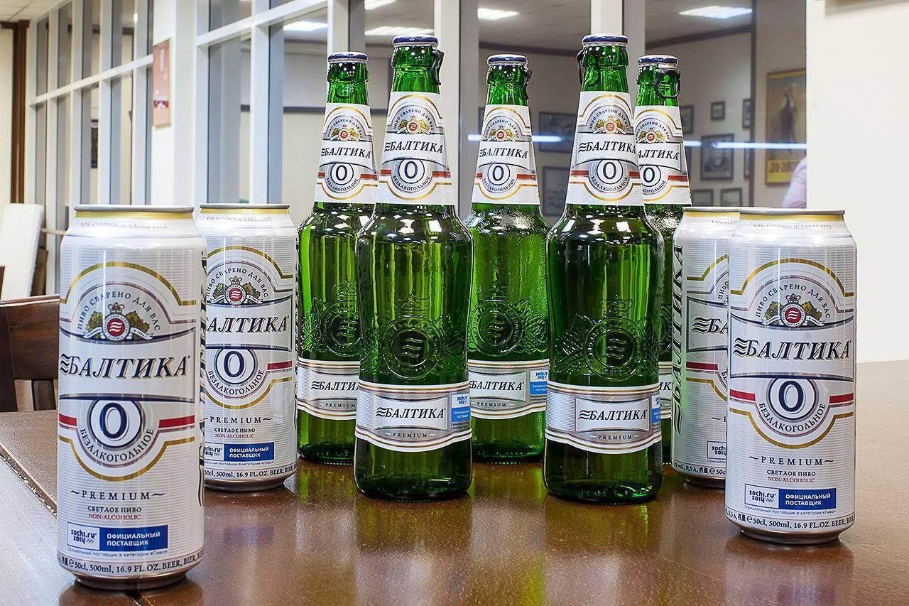 Как и из чего делают безалкогольное пиво