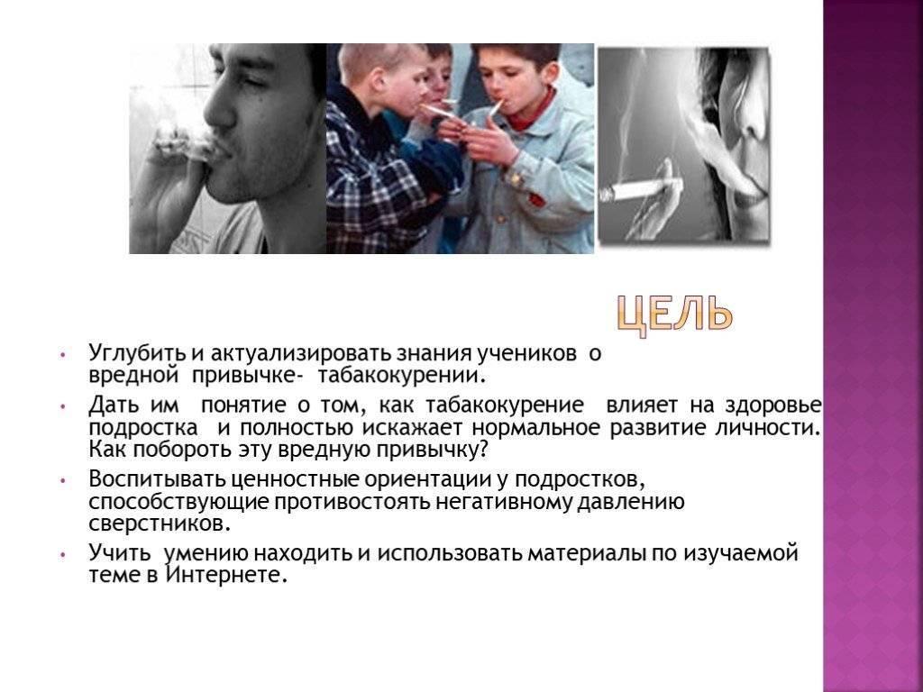 Влияет ли курение на геморрой