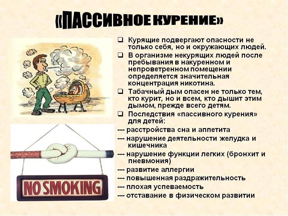 Можно ли курить айкос в общественном месте: правила 2019 года