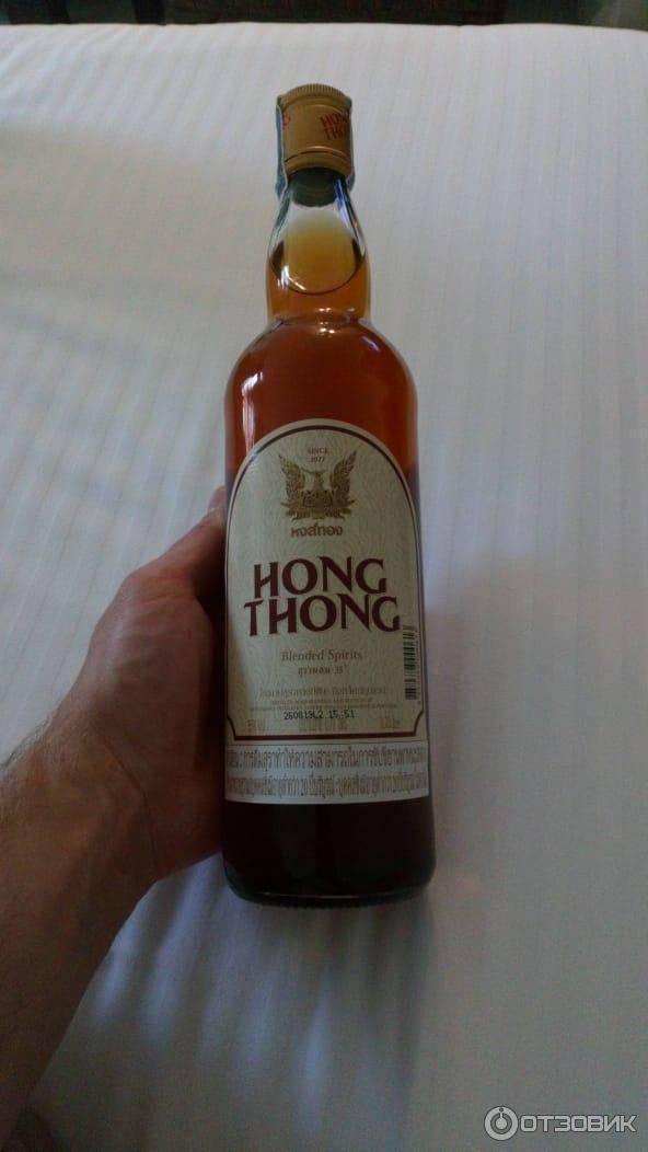 Гид по алкоголю в таиланде | сатанг.ру 2019-2020