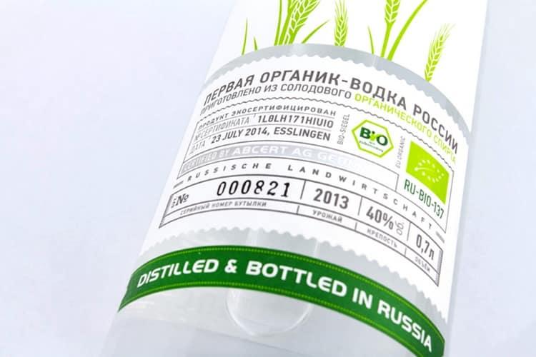 Водка чистые росы: описание био напитка, отличия органик алкоголя, производители, особенности изготовления