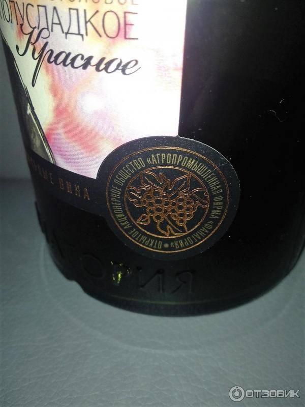 Целебный виноград «черный доктор» (кефасия) — лучший винный сорт винограда