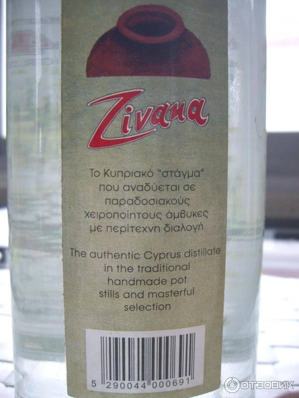 На кипре хотят принять закон о запрете алкоголя в общественных местах