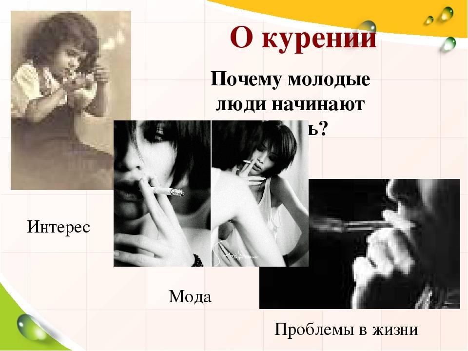 Вред курения при варикозе последствия вредной привычки - мед портал tvoiamedkarta.ru