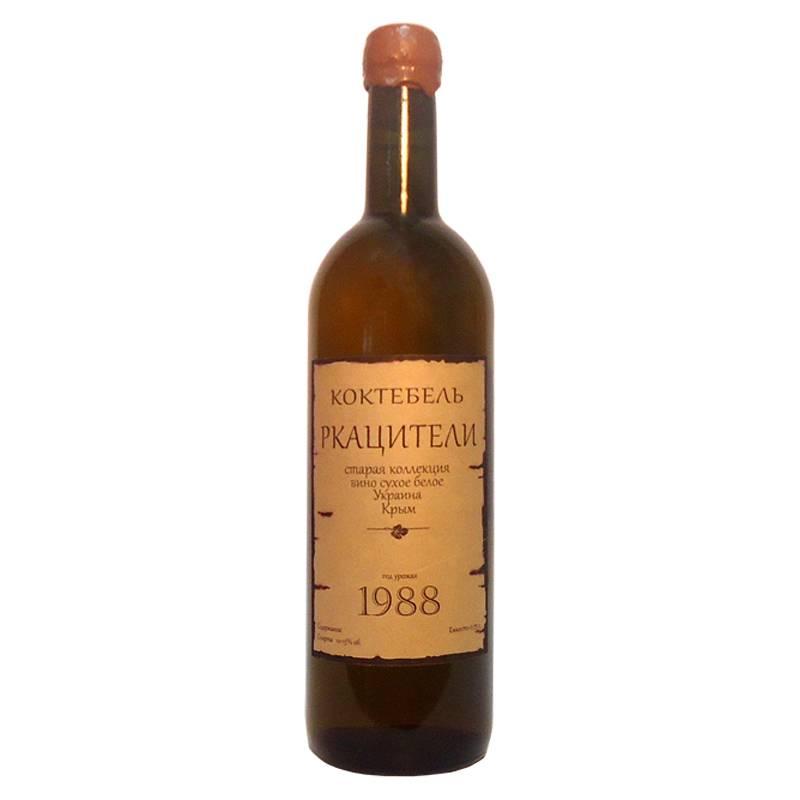 Ркацители вино: описание белого сухого грузинского напитка, состав, технология изготовления, особенности употребления