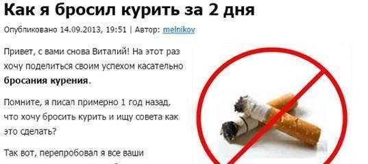 После отказа от курения постоянно хочется спать - wikimediconline.ru