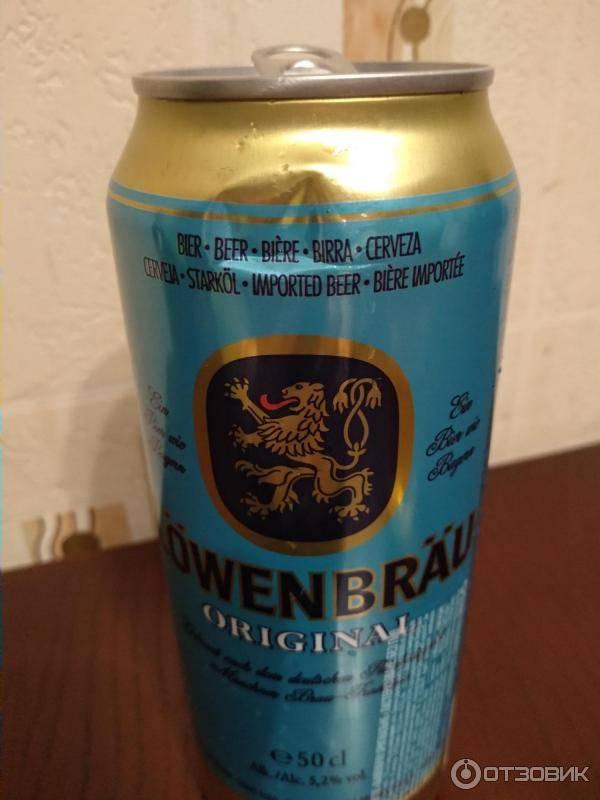 Пиво löwenbräu: история, обзор видов, награды + интересные факты