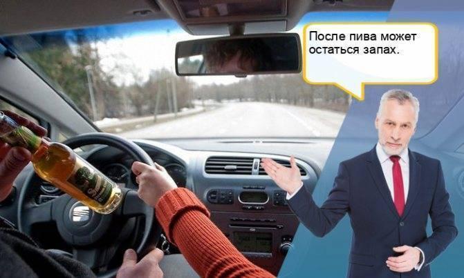 Безалкогольное пиво за рулем: сколько безалкогольного пива можно за рулем