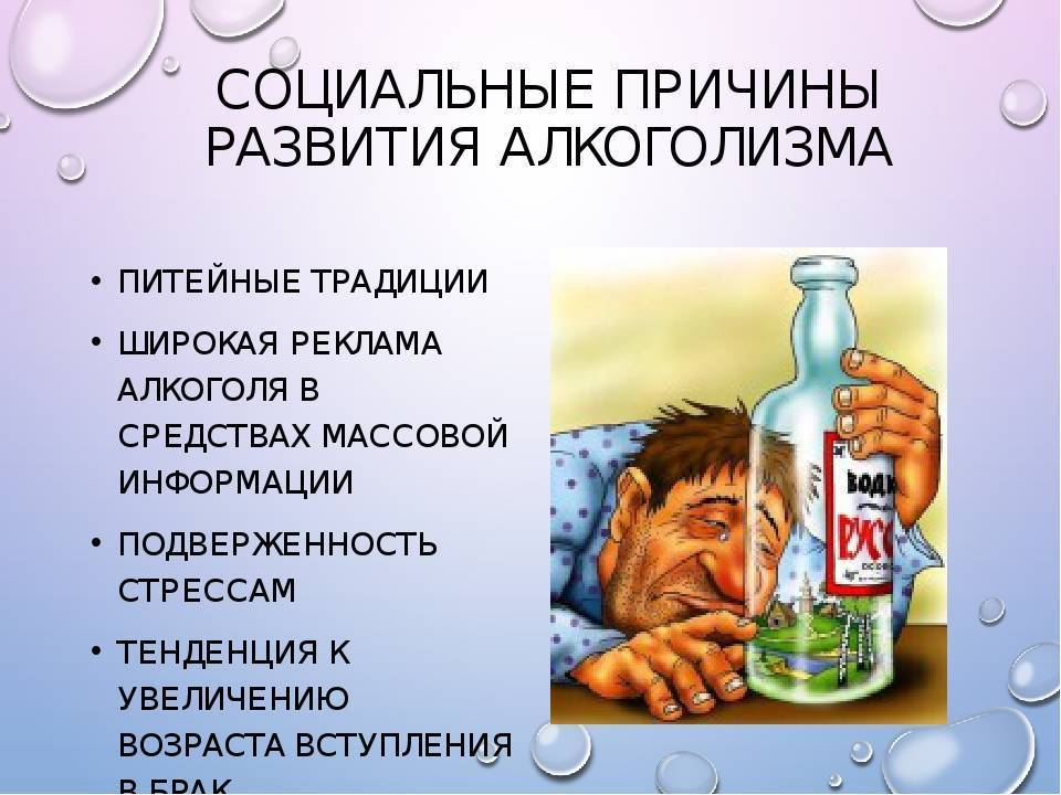 Почему у алкоголиков отказывают ноги: заболевания при алкоголизме