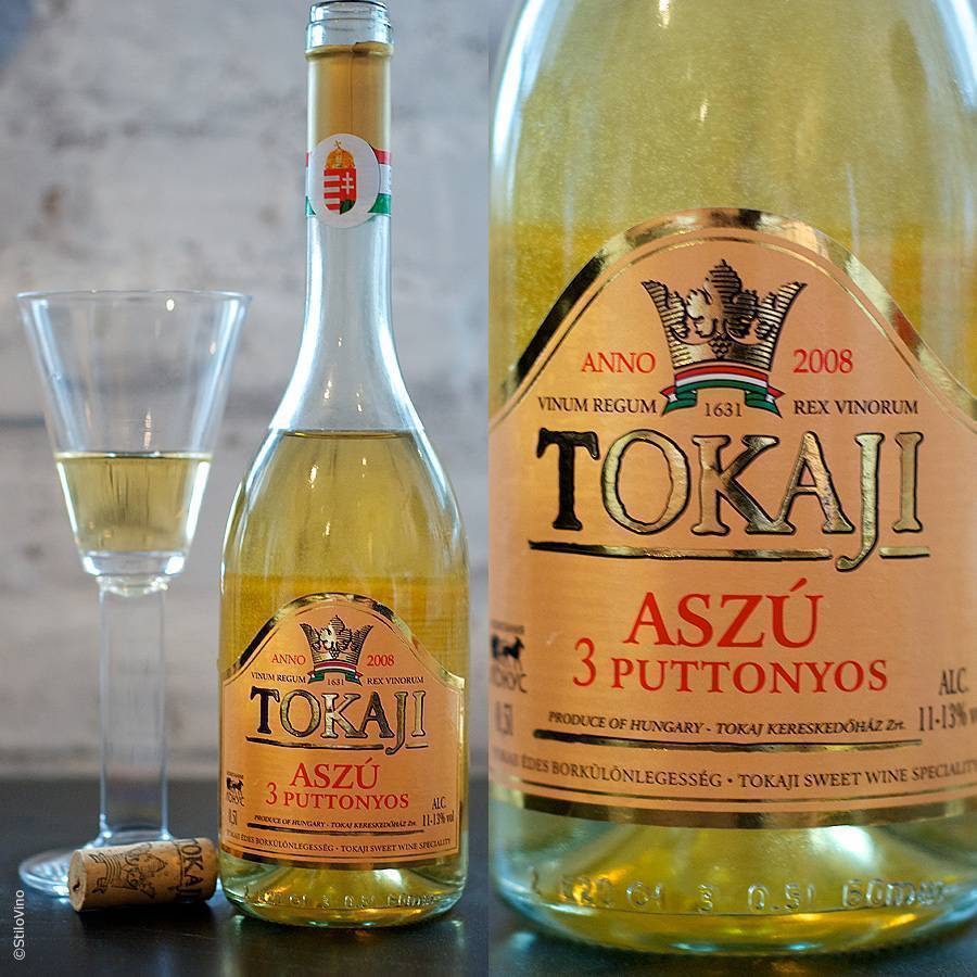Вино «токай харшлевелю» (tokaji harslevelu) белое полусладкое 0,75л крепость 12,5%