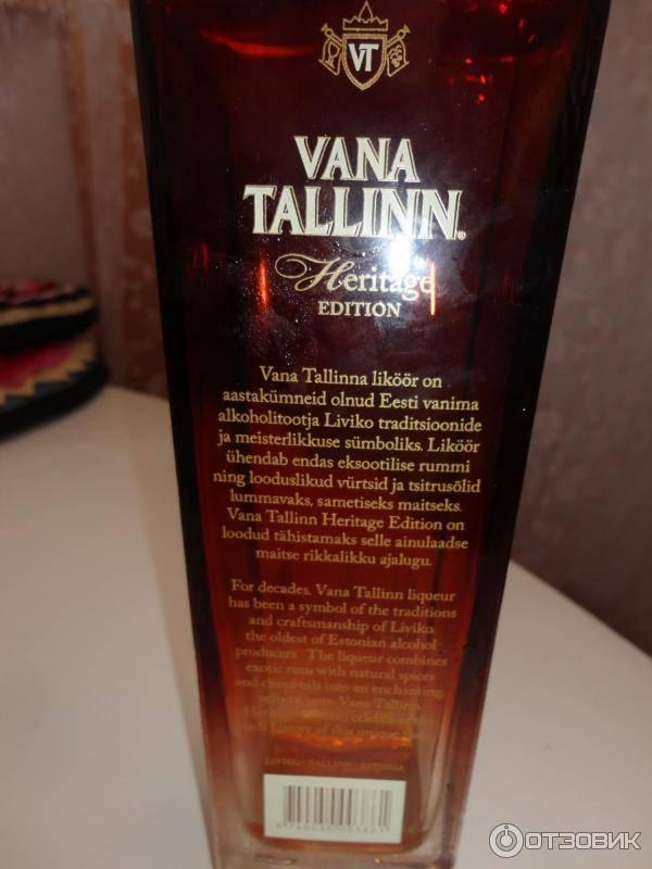 Цитрусовый ликер вана таллин (vana tallinn) символ неторопливой эстонии