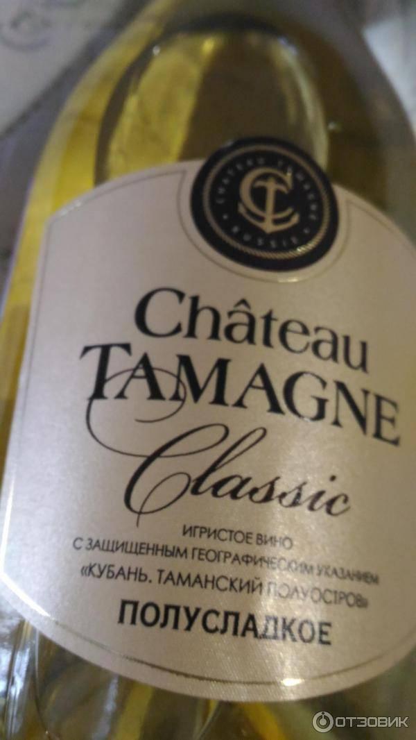 Шато тамань: кубанские вина с французскими нотками