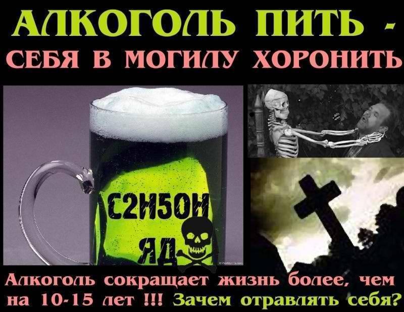 Последствия алкоголизма - вред здоровью от алкоголизма и социальная деградация, белая горячка