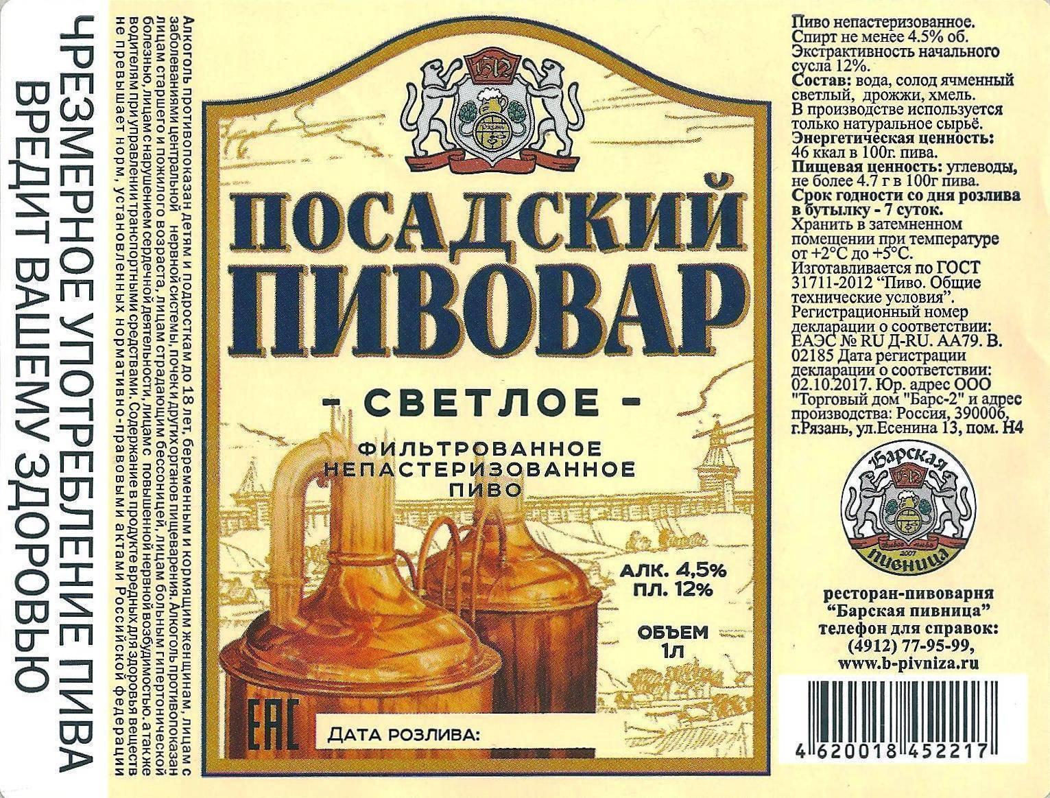 Какое пиво лучше употреблять фильтрованное или нефильтрованное, пастеризованное или непастеризованное, тёмное или светлое - в чем их разница