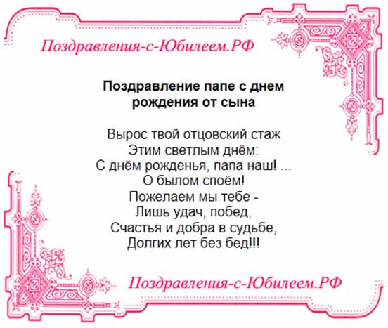 Поздравления с днем рождения жене брата (снохе) • полный список поздравлений и пожеланий на любой праздник или торжество