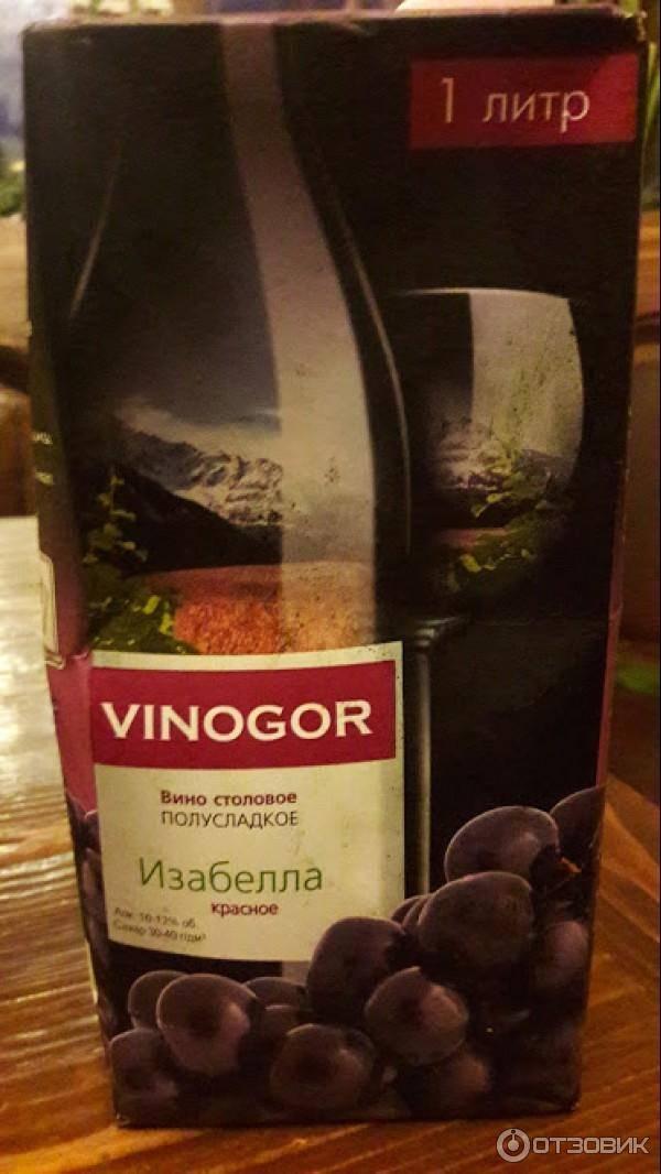 Что сделать из винограда изабелла кроме вина