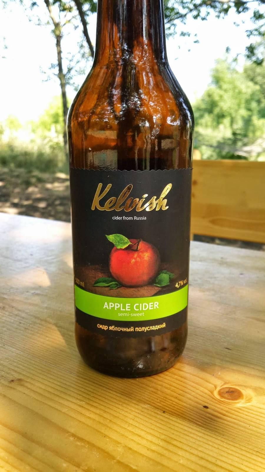 Келвиш (сидр): краткое описание напитка, полезные свойства, отзывы